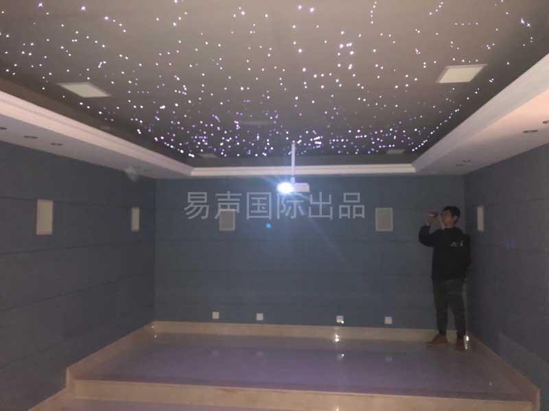 北京别墅家庭影院