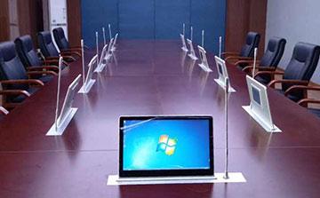 会议室系统