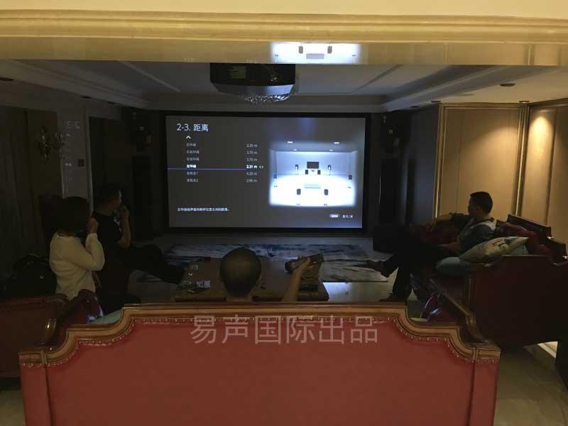 郑州别墅家庭影院